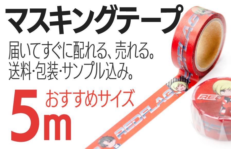 ≫5m 【Economy】