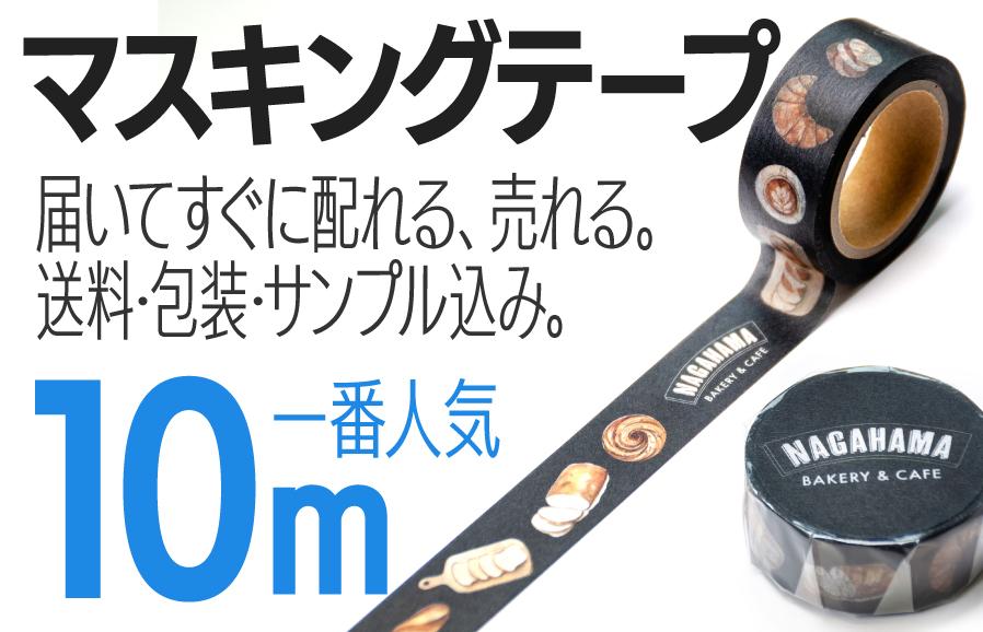≫10m【Economy】